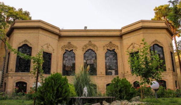 بنیاد فارابی