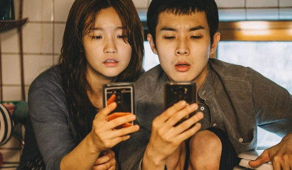 پارازیت - انگل - فیلم کرهای۲
