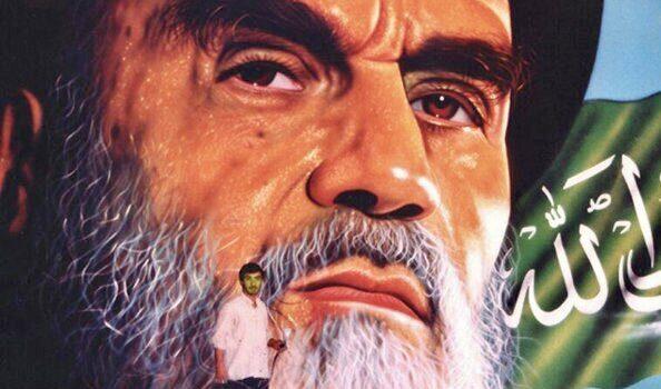 محمدرضا قادری در سال ۷۵