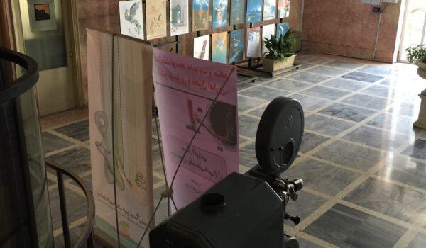 وزارت ارشاد سازمان سینمایی (5)