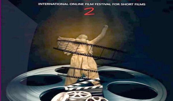 دومین دوره جشنواره بینالمللی فیلم کوتاه «کوبانی»