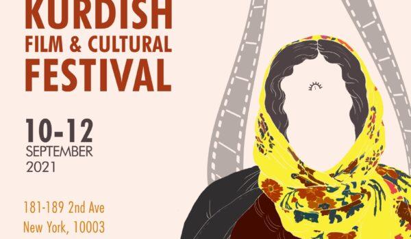 پنجمین دوره جشنواره فیلم و فرهنگ کُردی «نیویورک» در آمریکا برگزار می__شود 2